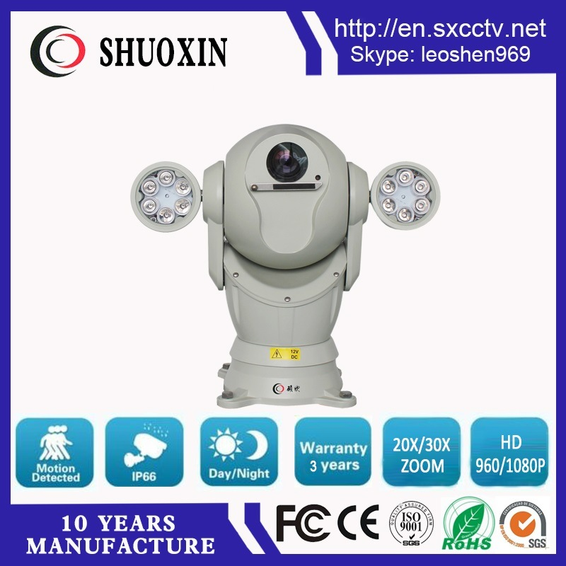 2.0MP 20X Zoom Chinese CMOS 150m HD IR Camera
