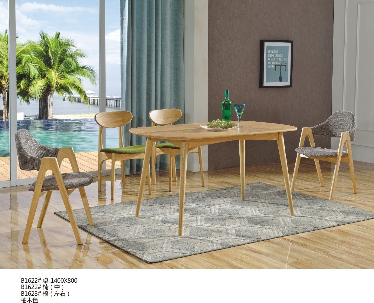 Wooden Chairs Furniture Bar Chairs