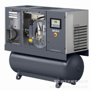 Atlas Copco Scroll Oil Free Air Compressor