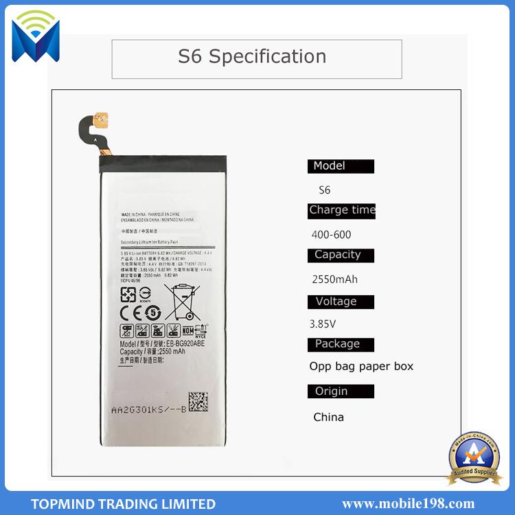 2550mAh Battery for Samsung Galaxy S6 G9200 G920f G9208 G925s G9209 Eb-Bg920abe