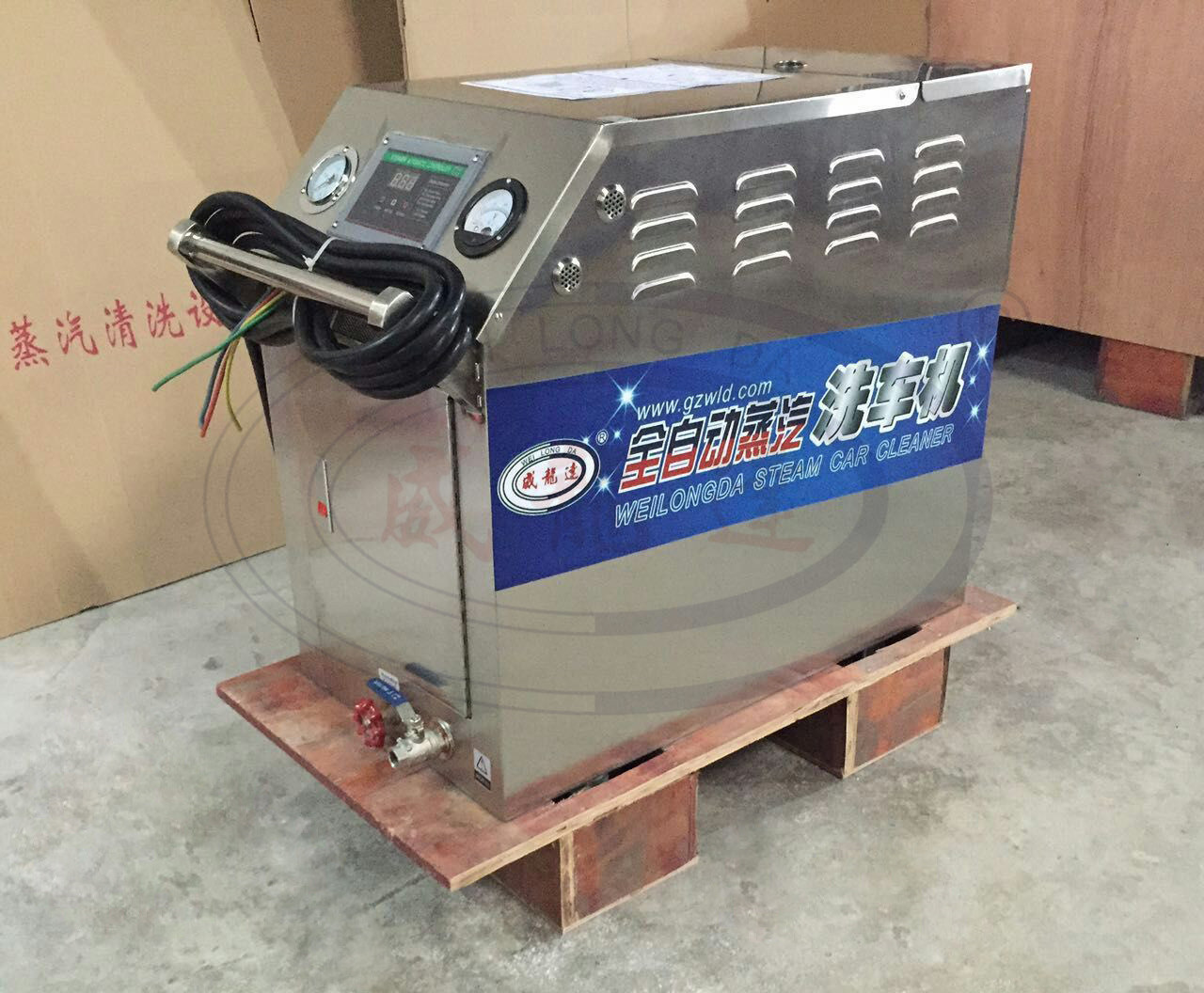 Wld2060 Portable Electric Steam Car Washing Machine/Car Washer