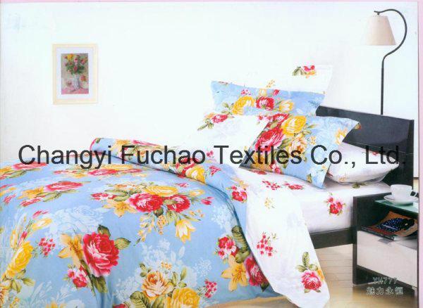 Elegant Bedding Set King Size 4PC Duvet Cover Set Microfiber Super Soft Life