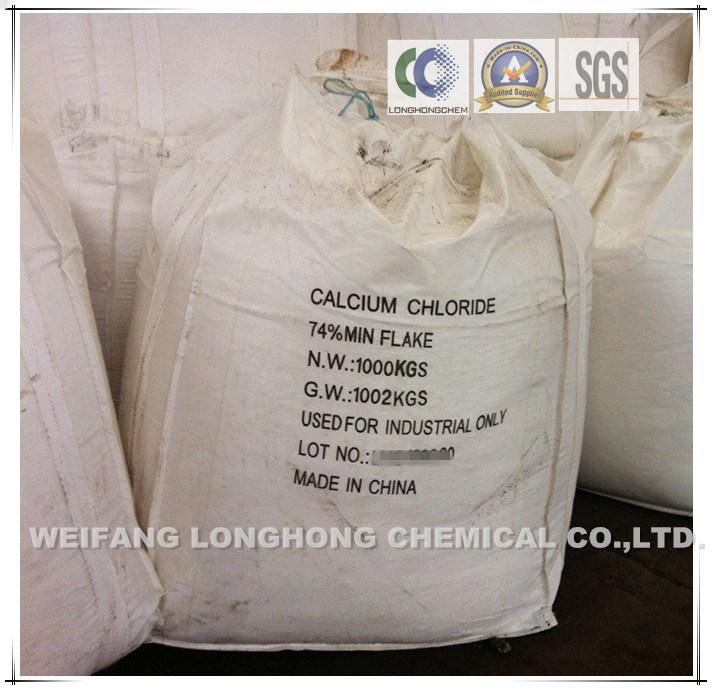 74%-77% Flakes Calcium Chloride / Calcium Chloride Pellets 77% / Snow-Melting Agent / Cement Additive