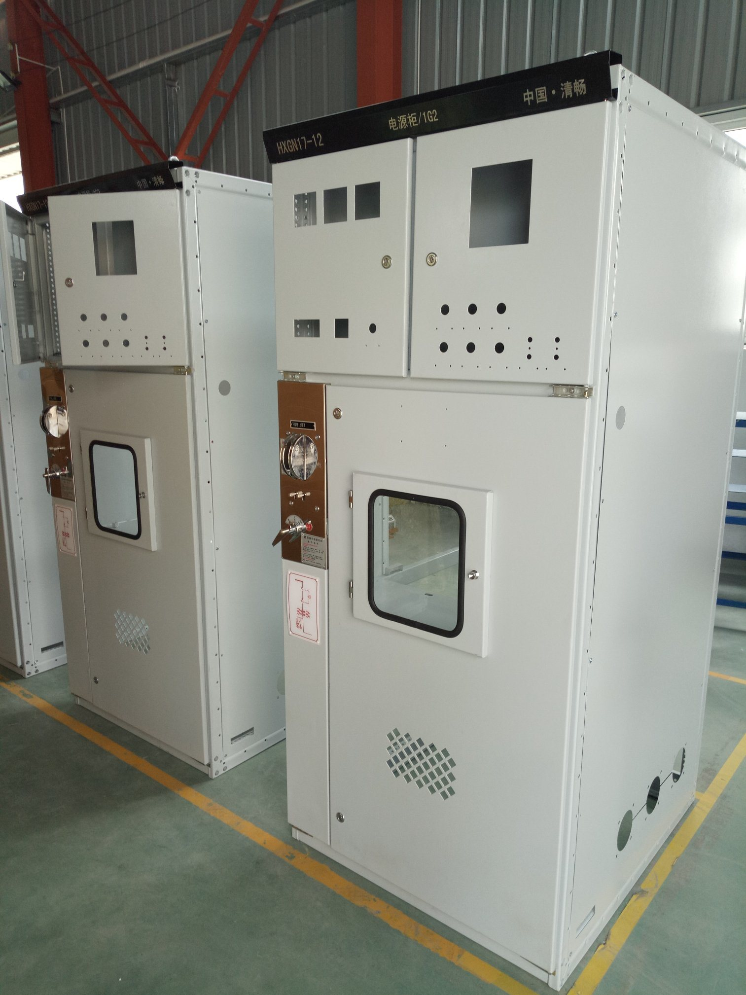 Hxgn-12 Series High Voltage Electrical Ring Main Units (RMU Cabinet)