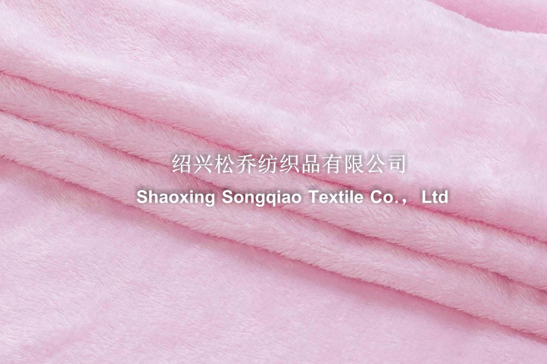 Plain Coral Fleece Blanket-Pink