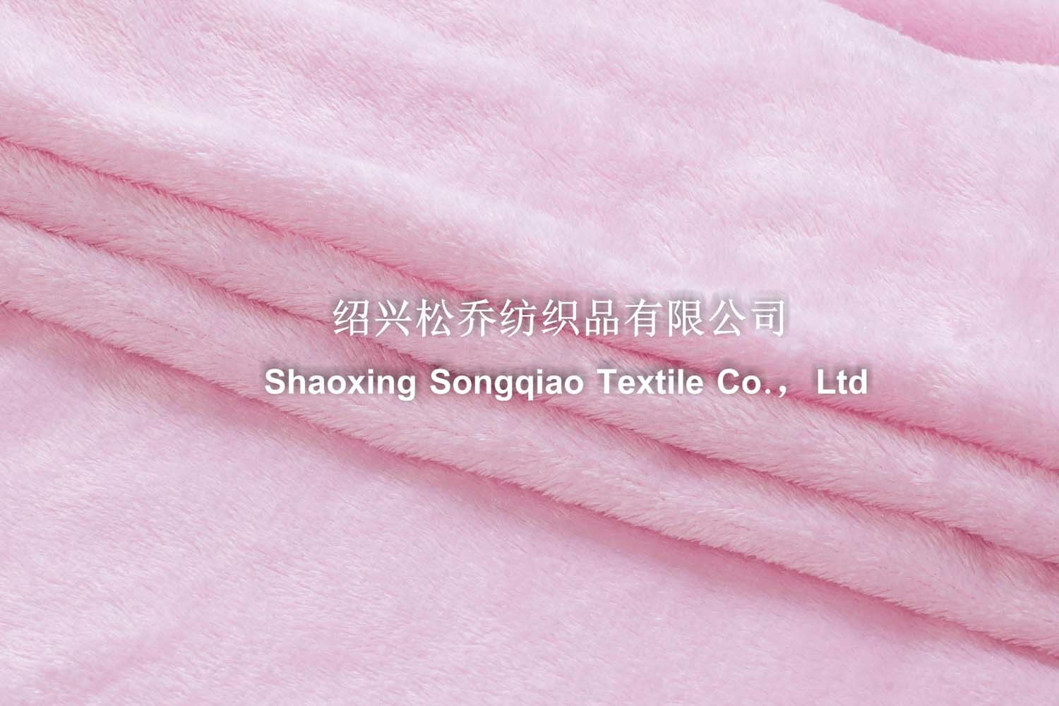 Plain Flannel/Coral Fleece Blanket-Pink/ Baby Blanket