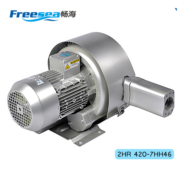 Freesea Air Blower Machine for Inflatables Fish Pond Inflatable
