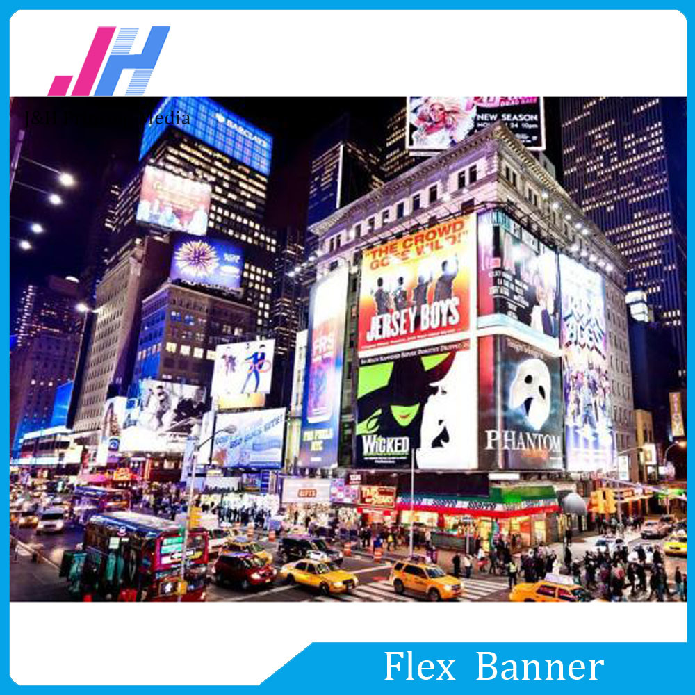 Outdoor Display Glossy Frontlit / Backlit Flex Banner