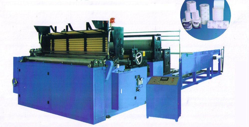 2800type Automatic Paper Machine
