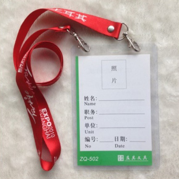 Cheap Business Card Holder Lanyards (LY-037)