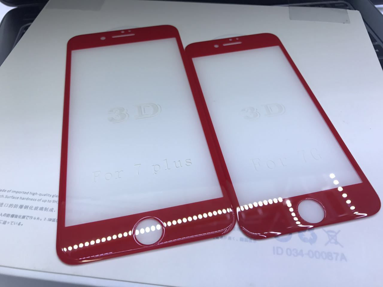 New China Red Tempered Glass Screen Protector for iPhone7/iPhone7 Plus