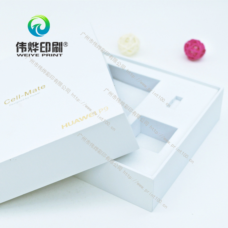 Promotional Paper Gift Box Printing with Hot Stamping