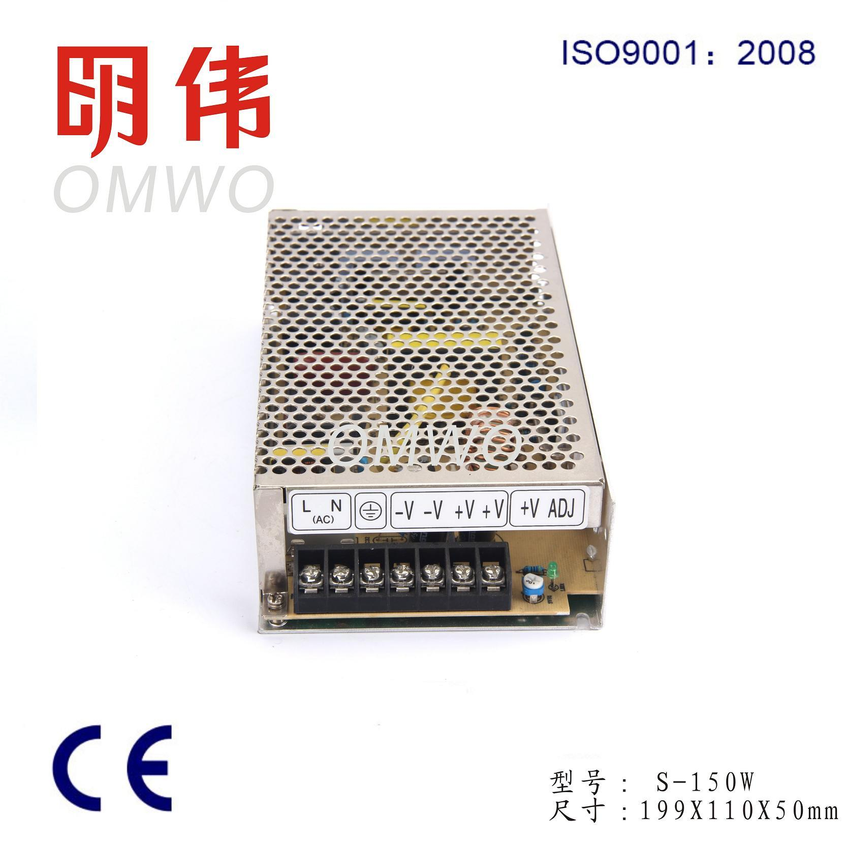 150W 15V 10A AC DC LED Power Supply S-150-15