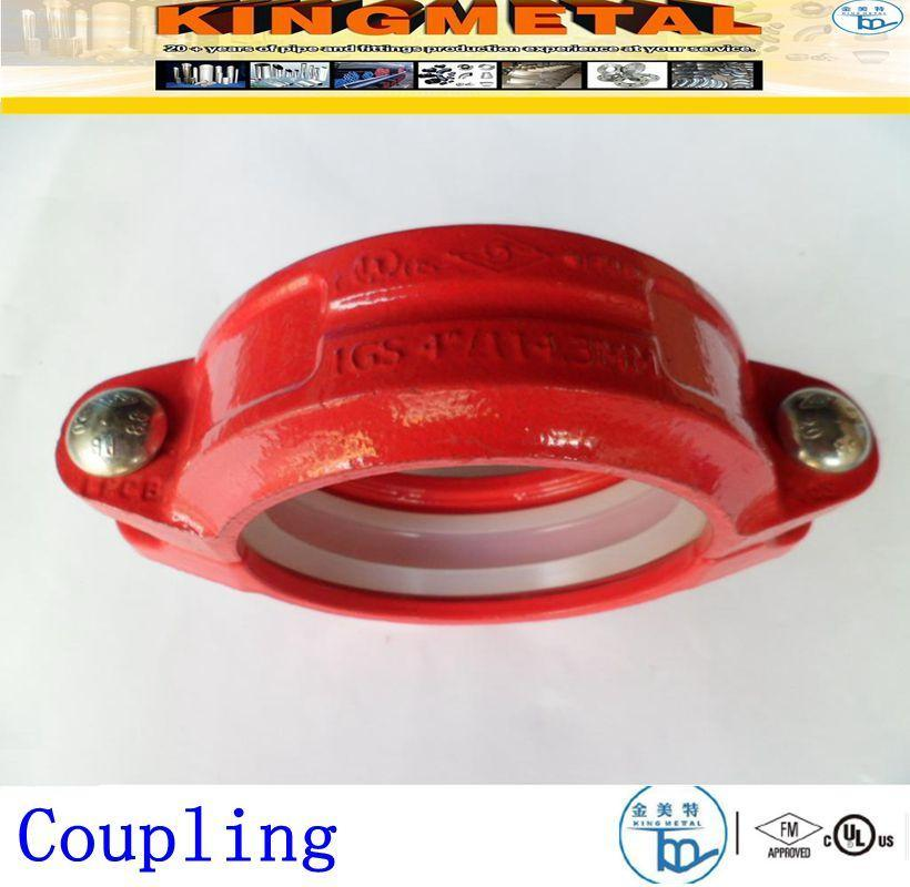FM/UL Ductile Cast Iron Regid Coupling Grooved Fittings