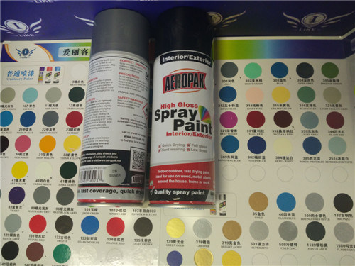 All Purpose Aerosol Spray Paint (APK-8201)