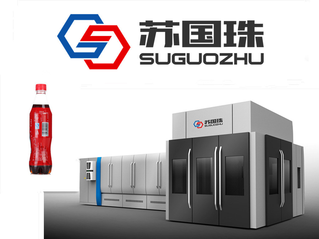 Sgz-8b Pet Rotary Blowing Machine for CSD Bottles