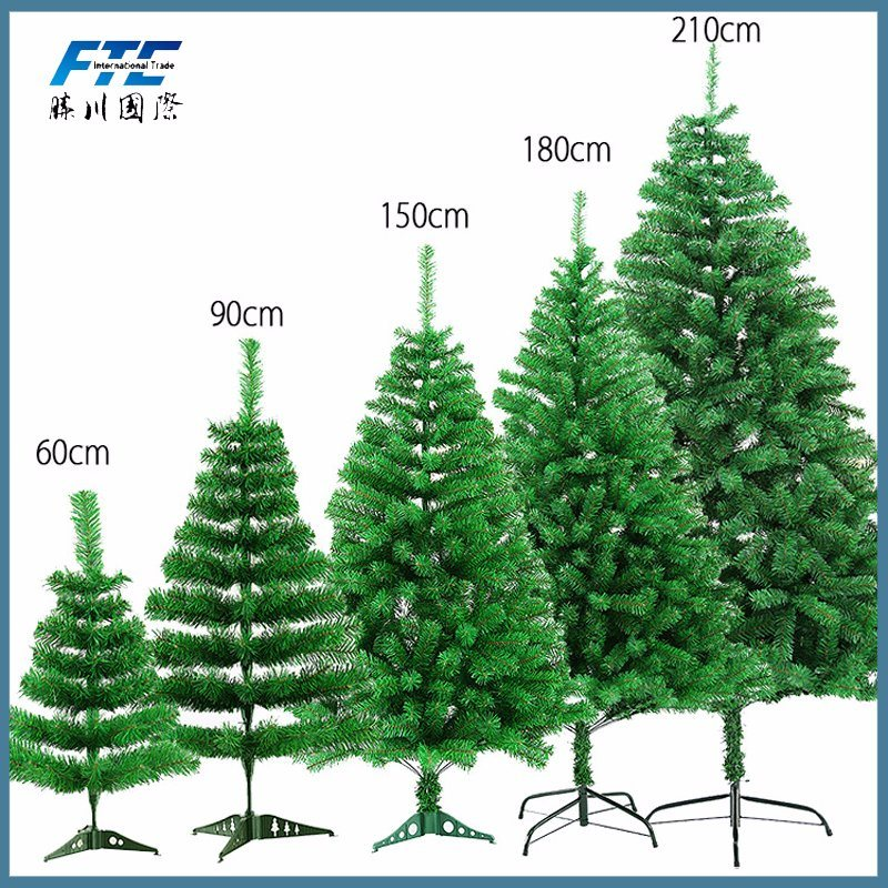 Any Size colorful Promotion Decoration Christmas Tree for Christmas Gift