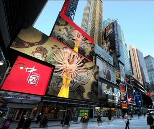 Full Color P12 Outdoor LED Display/Advertising LED Display