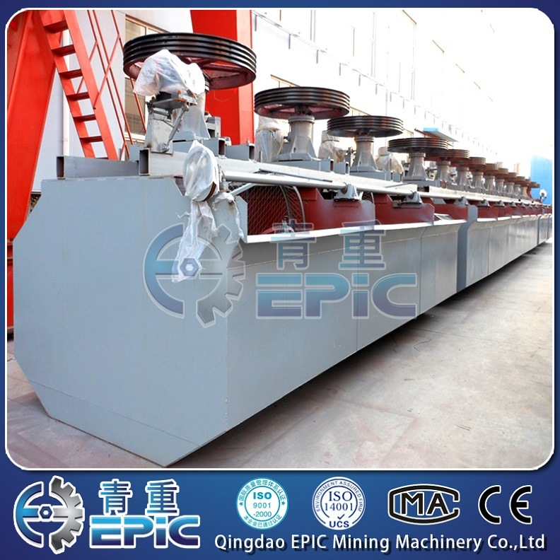 Professional Design Flotation Production Line From Epic