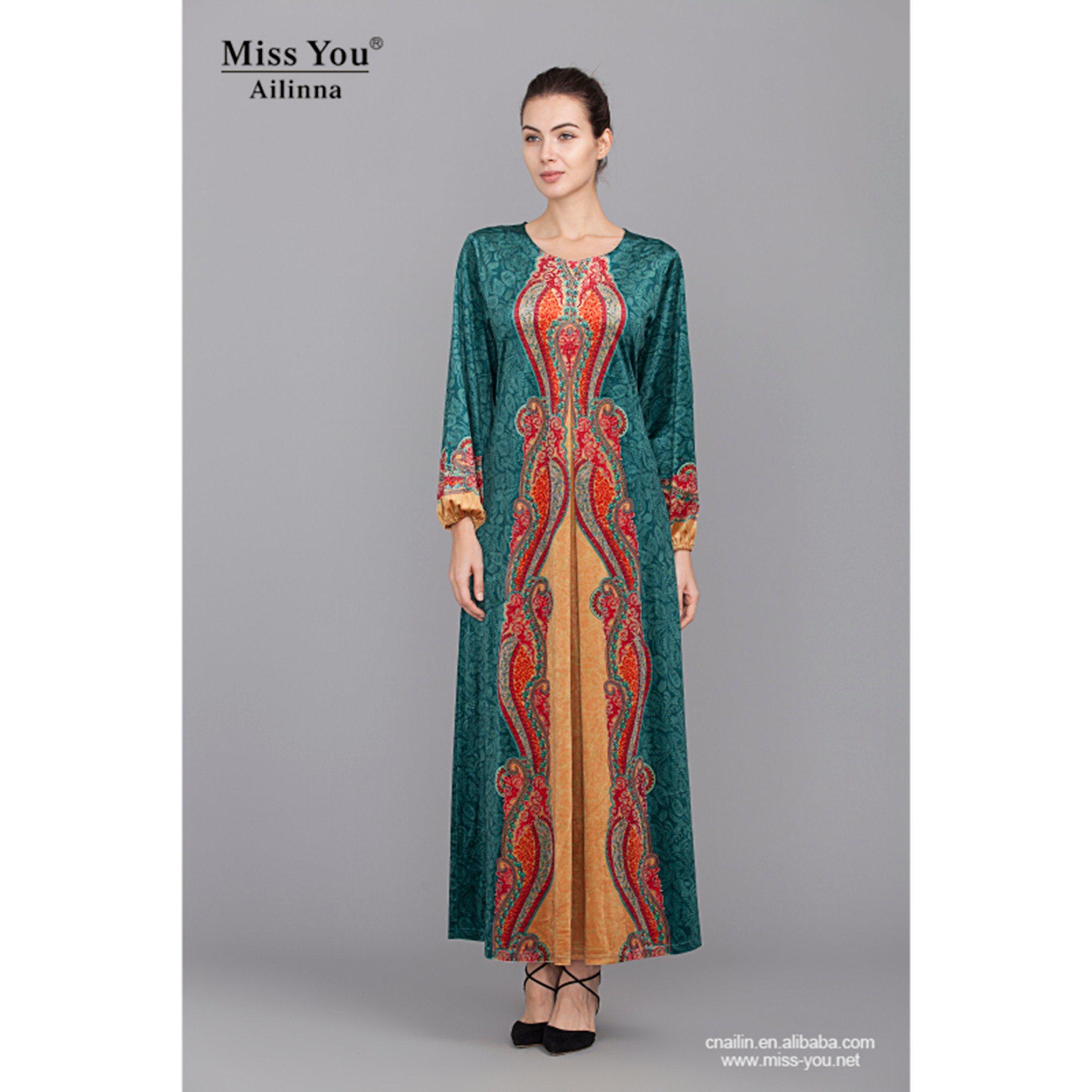 Miss You Ailinna 801972 Ladies Colorful Muslim Wedding Dress