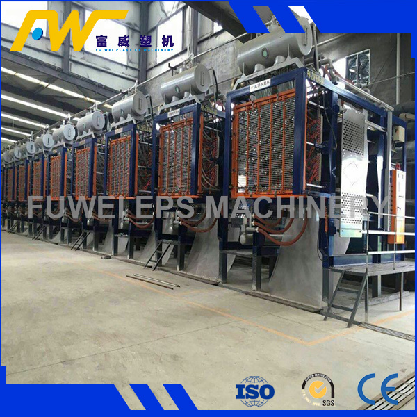 EPS Shape Moulding Machine Manufacturer