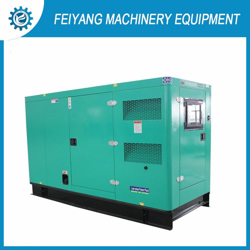 Silent Steyr Diesel Engine Generator 180kw-360kw