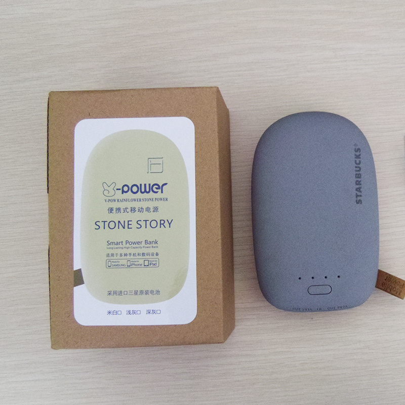 Promotional Gift Pebble Stone Power Bank 4800/6000/7200/8000/88000/10400/12000mAh (YT-PB27-02)