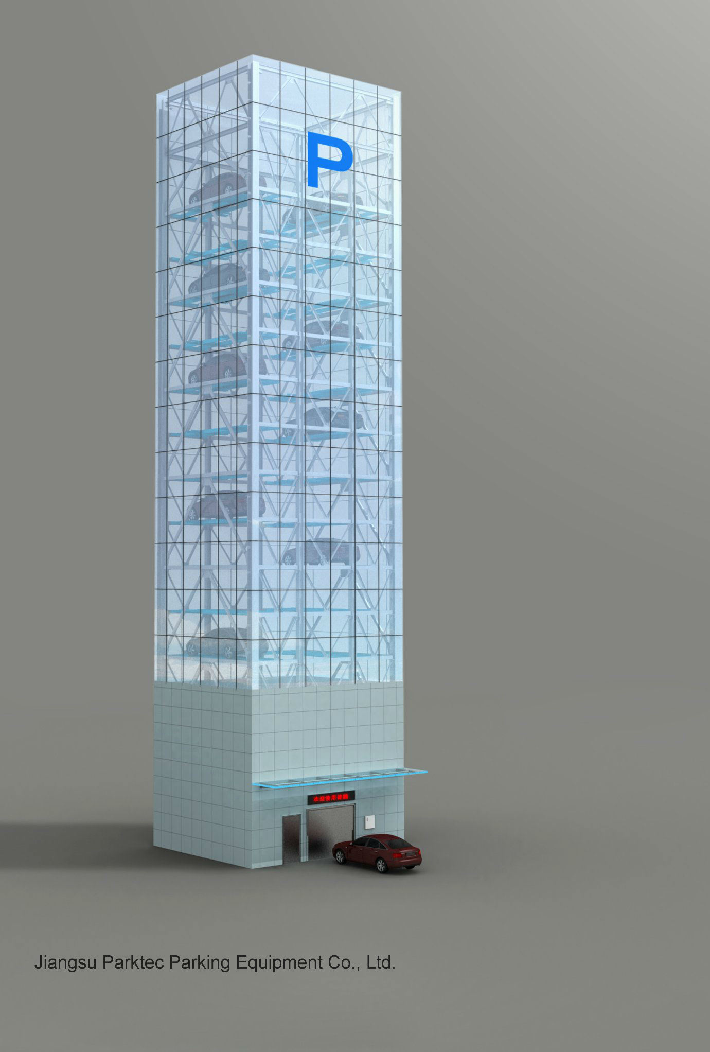 Auto Parking Tower