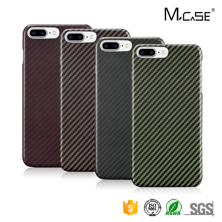 Newest Colorful Carbon Fiber Pattern Aramid Fiber Cases for iPhone 7 Plus
