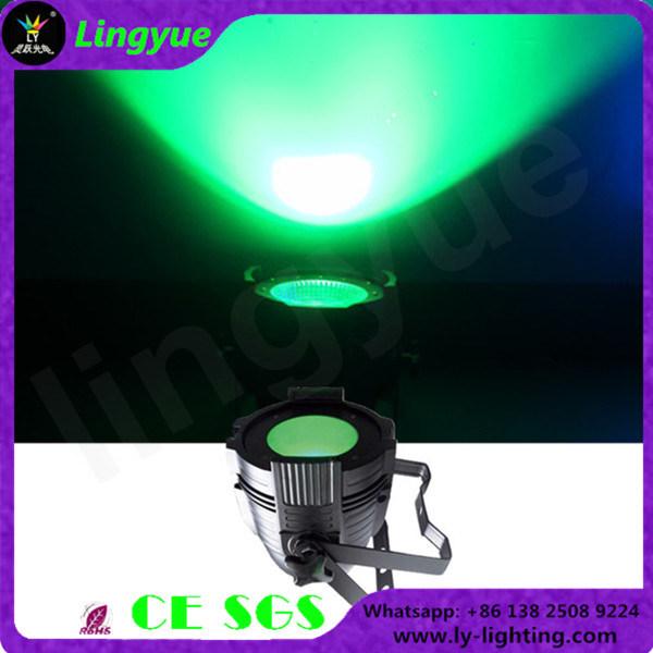 200W COB LED PAR Light (PAR 64)