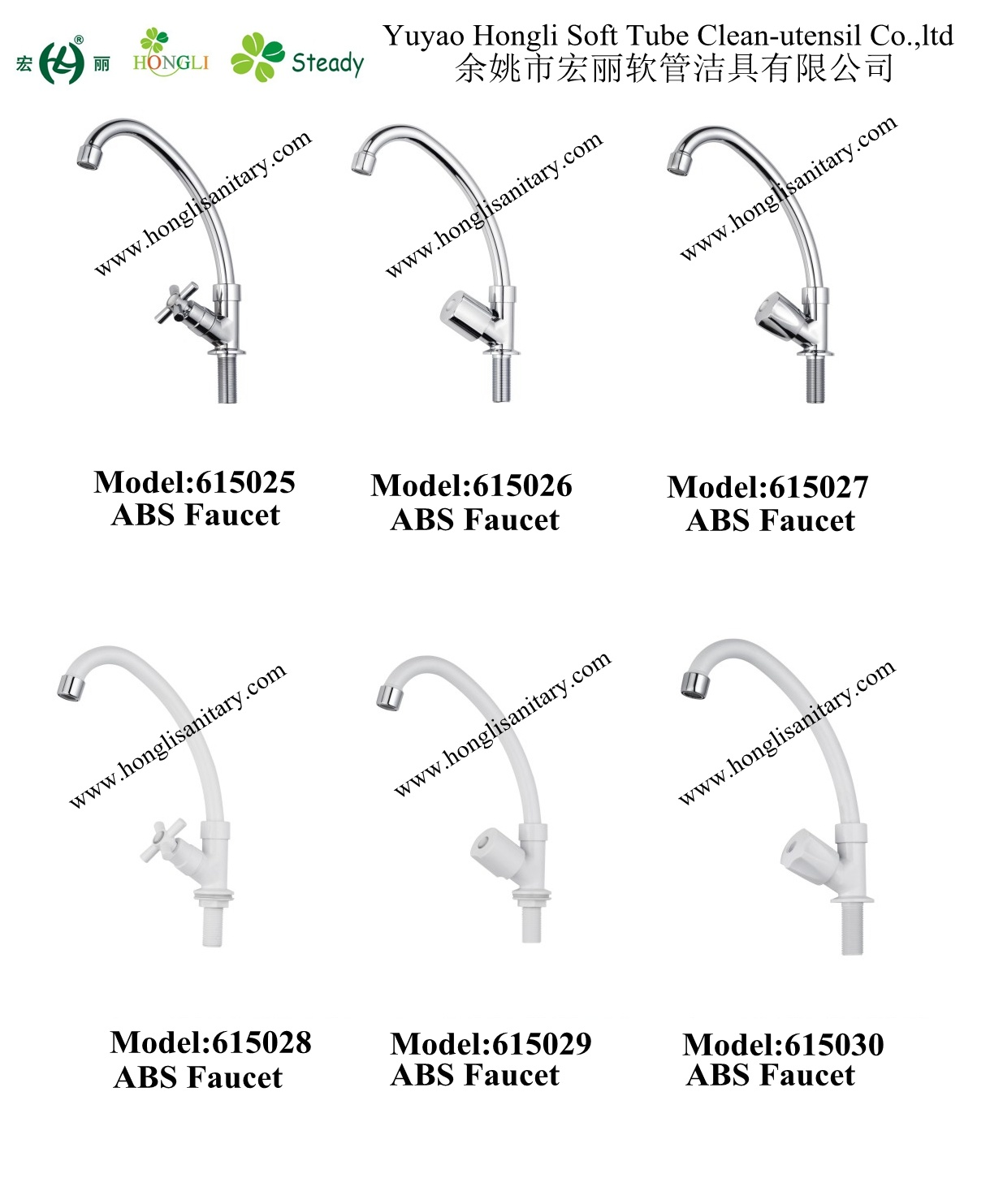 615019 South American Good quality ABS Plastic Taps