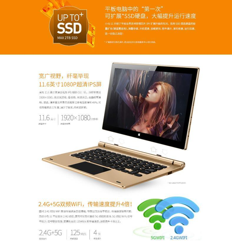 Onda Xiaoma 11 2 in 1 Tablet PC Intel Apollo Lake N3450 4GB RAM 64GB ROM 11.6 Inch 1920*1080 IPS Windows 10 OS Dual-Band WiFi Gold Color