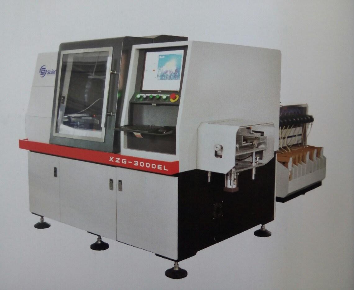 Automatic Radial Insert Machine Xzg-3000EL-01-80 China Manufacturer