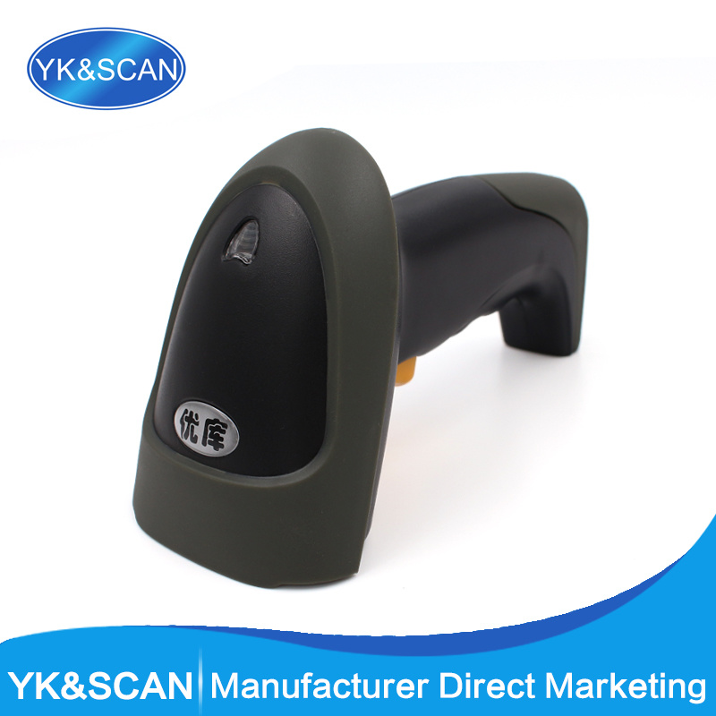 1d Hand-Held Single-Line Laser Barcode Scanner