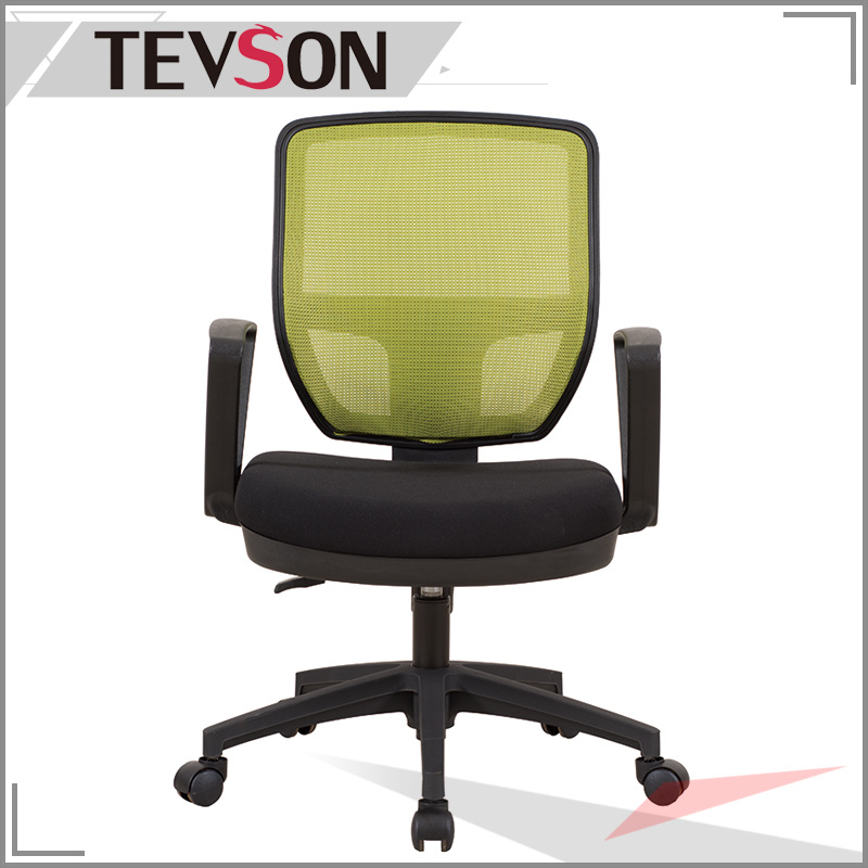 Modern Style Office Swivel Chair, Ergonomic Chair for Staff or Clerk
