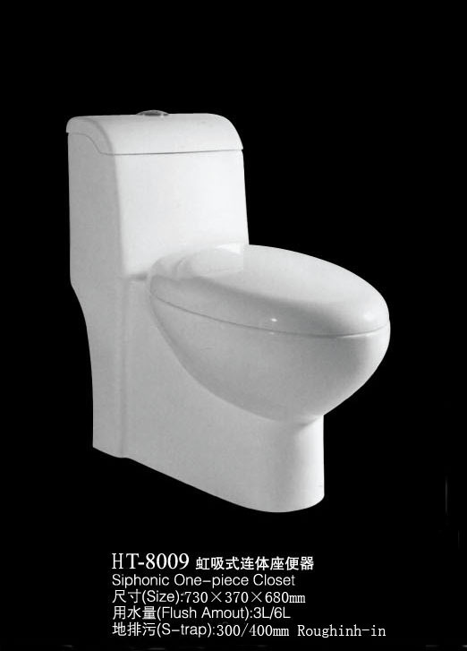 Siphonic one piece toilet ht 8009 china one piece toilet toilet