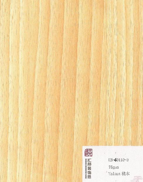 Walnut (HB-40110-3)