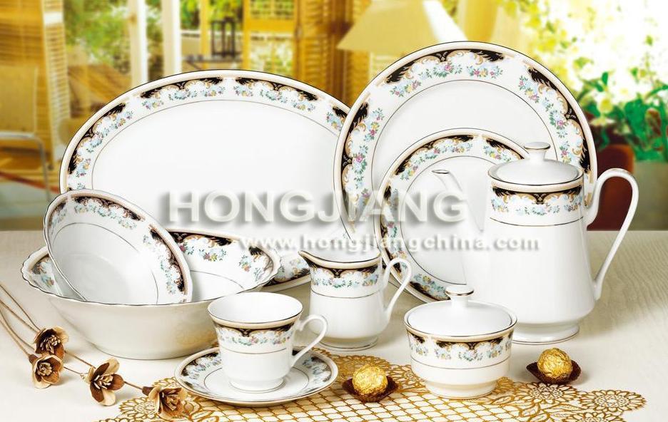 47PCS Porcelain Dinner Set (9910#BLUE)