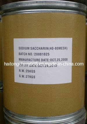 Sodium Saccharin (CASNo: 6155-57-3)