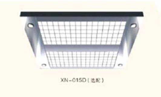 Syney Best Elevator Parts -Ceiling (XN-015D)