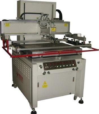 Silk Screen Equipment