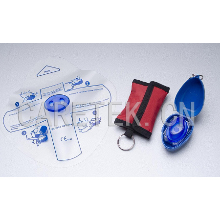 Face Mask For Cpr Cpr Face Shield Key Chain Ring