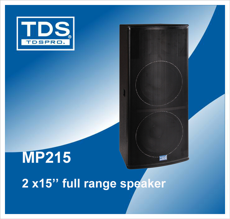 Professional Loudspeaker (MP215)