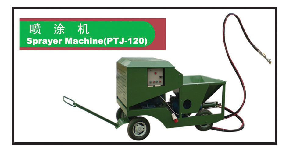Sprayer Machine for Running Track (PTJ-120)