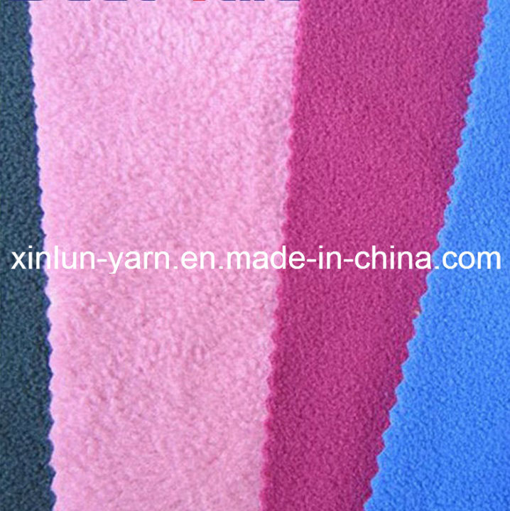 Polyester Material Knitted Technics Custom Solid Polar Fleece Fabric