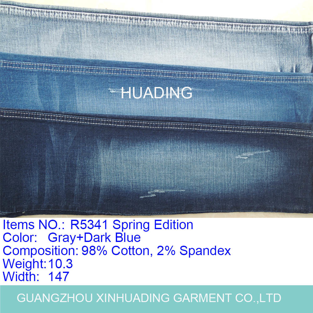 Stock Self-Owned Brands Hot Selling Denim Jeans Fabric (R5341)