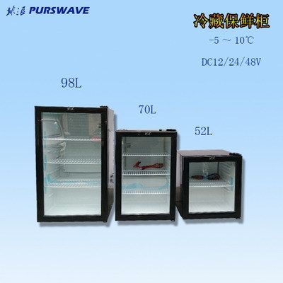 Purswave Sc-52 52L DC12V24V Solar Cooling Showcase Vehicle Refrigerator Glass Door -5~10degree Compressor Refrigerating Fridge Refrigerat for Car Motor Bus Auto