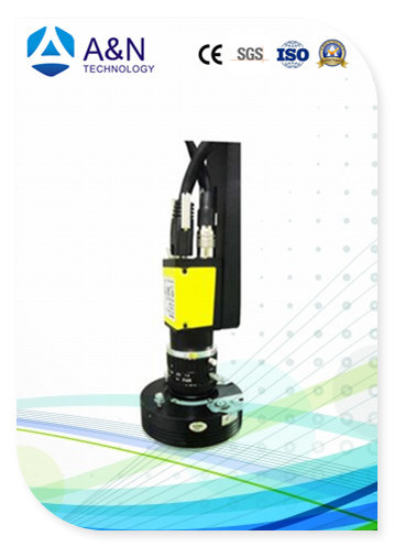 A&N Industrial Intelligent Vision System for Laser Machine