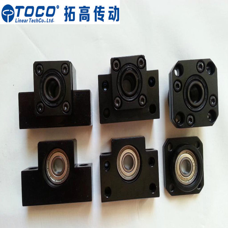 NSK Bearing Fixed and Floated Ball Screw Support Unit
