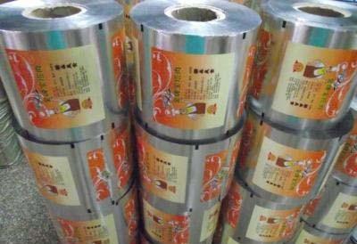 Bgf Series Aluminum-Plastic Compounding Dry Laminating Machine
